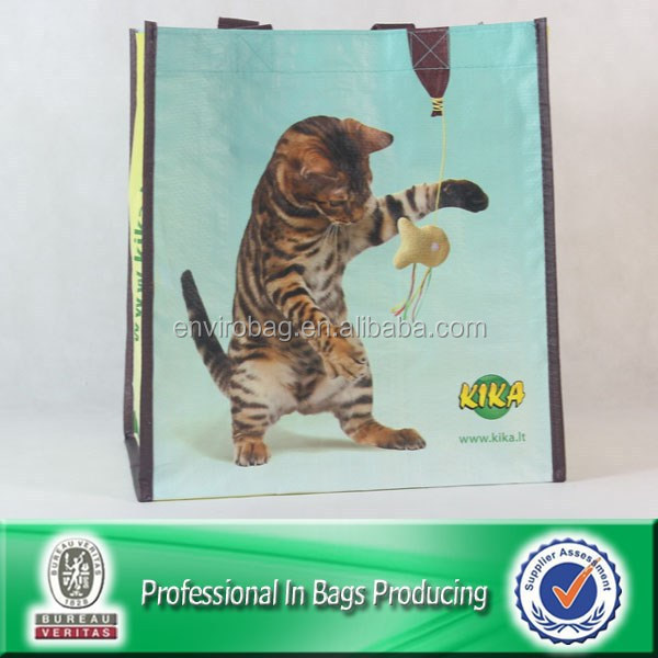 100% recycled pp woven pet food bag