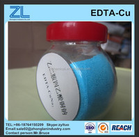 China disodium edta copper Cu 14%