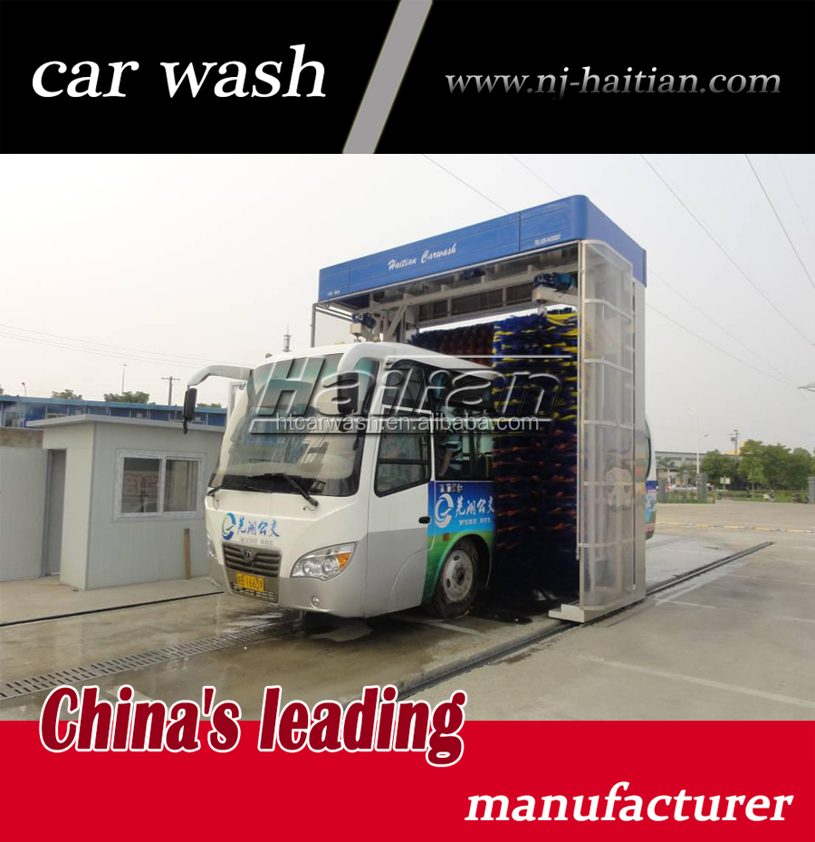 Haitian hot selling automatic GH-500 with brushes mobile bus wash/truck wash machine