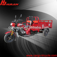 best trike motor gas scooter/200cc tricycles used