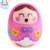 2017 Huile Toys Baby Tumbler Toy With Music