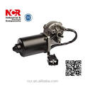 dc wiper motor,waterproof 24v (NCR 2530 50W 12/24V)