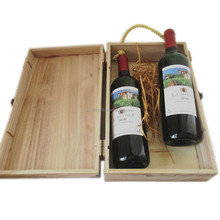 Wooden Red Wine Gift Box