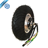 Hot Selling 800W Wheel BLDC Hub