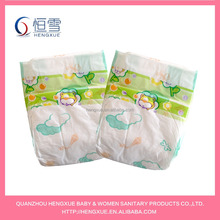 baby diapers manufacturers china