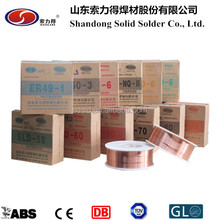 aws plastic weld samples er70s-6 Free sample! super copper coated welding wire AWS ER70S-6 ER50-6 MIG welding wire