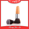 MSQ 1pcs Cosmetic tool high quality bamboo makeup brush