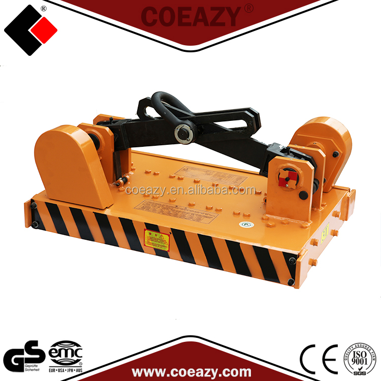 QZ2-3 Automatic 100 * 70 * 55cm Magnetic Lifter - Material Handling Equipment