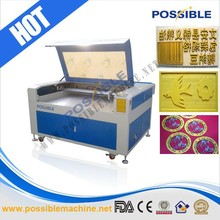 POSSIBLE Brand co2 laser engraving machine for Studio industry