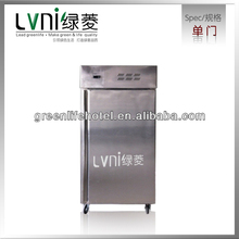 greenlife single door refrigerator without freezer for restaurant