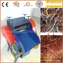 918 Series China Automatic Electric Wire Cutting And Stripping Machine