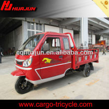 200cc 250cc closed cabin cargo tricycle&tricycle cargo of heavy load