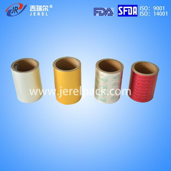 colored adhesive aluminum foil sheet rolls