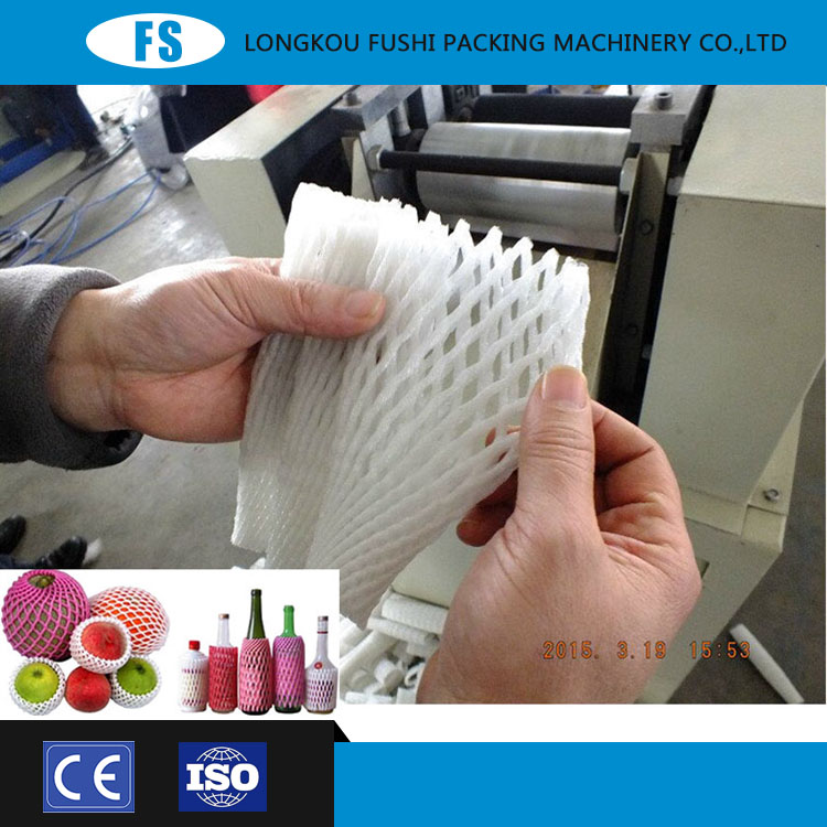 plastic PE foam fruit net bag packing extruder making machine