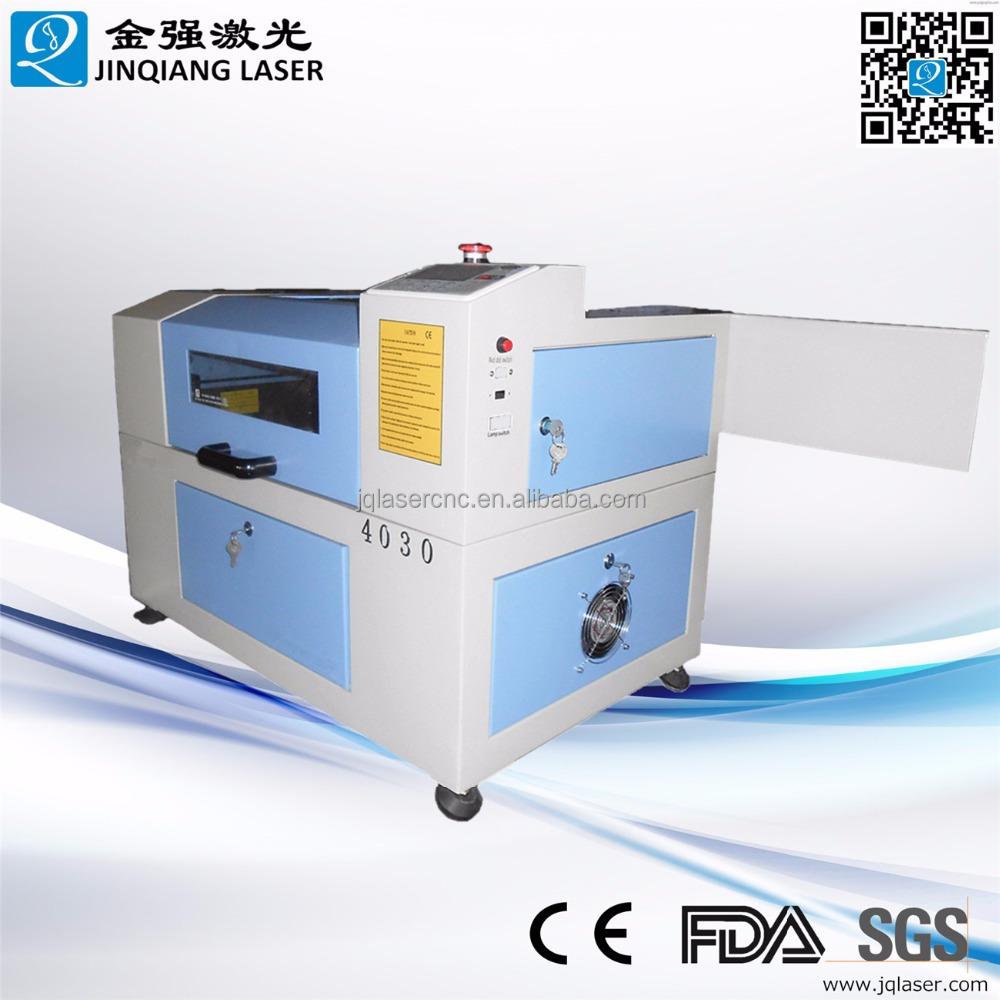buy laser machine