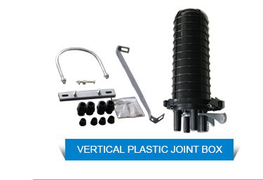 cable accessories Plastic Fiber Optic Splice Closure Plastic cable joint box manufacture