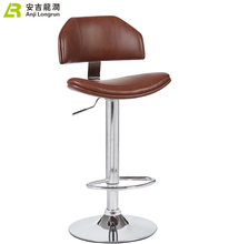 Design Adjustable Swivel Bar Stool 2 pcs PU Leather chair