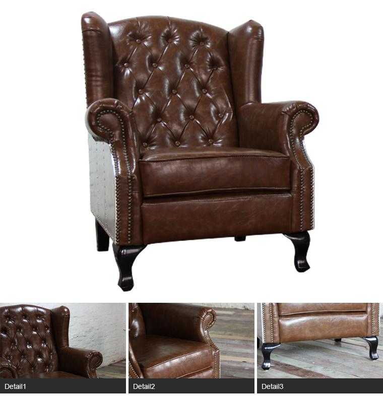 Aluminium Back Leather High Back Sofa Wing Chair, Single Sofa