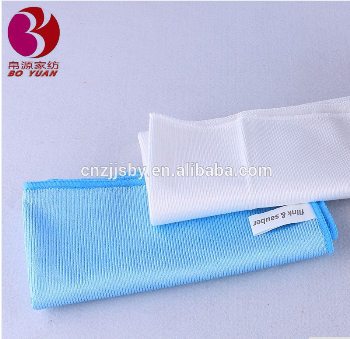 Microfiber Wine Glass Polishing Cloth ,make the vision clear
