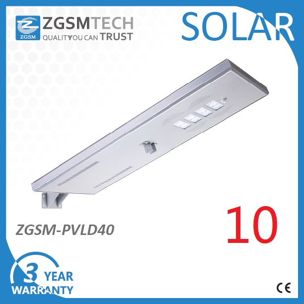 infrared sensor 40W all in one outdoor solar street lamp