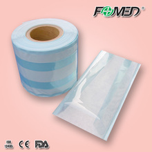 Medical device packaging gusseted sterilization pouch