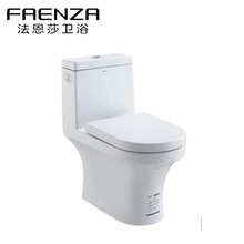 Hihg Quality Italian Design Ideal Standard Toilets For Sale