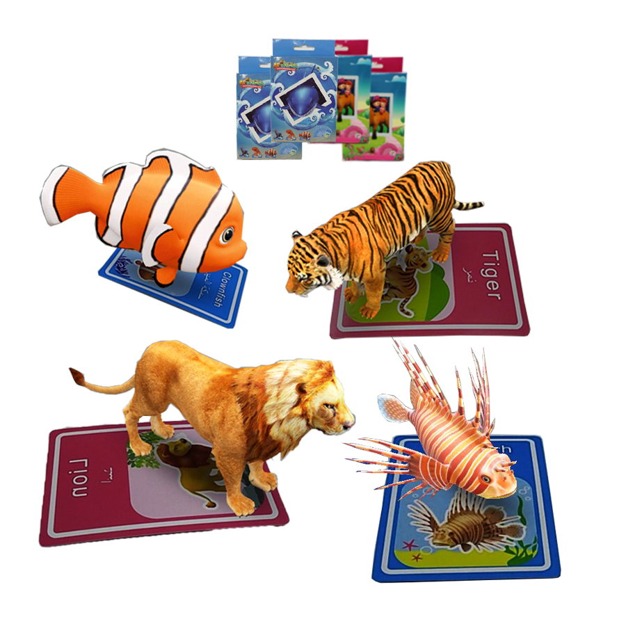 2018 Wholesale Novelty Educational Toys For Kids Augmented Reality