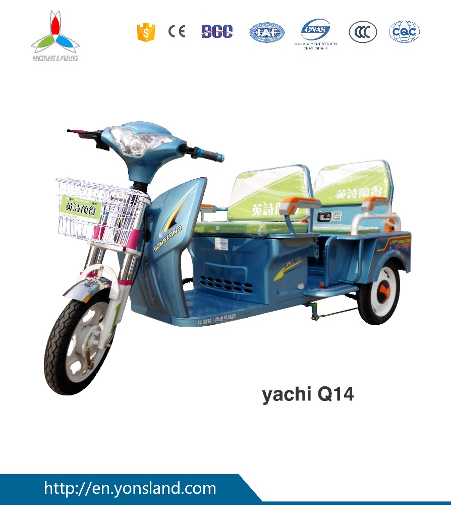 Brushless motor electric motorcycle three wheels electric rickshaw