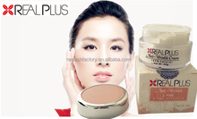 Korean Best Instant Whitening Anti Wrinkle Anti Aging Perfecting Cream