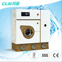 CLM commercial steam dry cleaning machine
