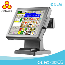 JJ-8000A direct touch pos,POS terminal