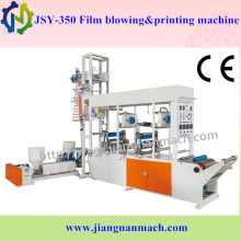 High quality small gravure printing machine  extruder band heater plastic film blowing machine price