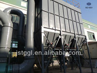 low price high efficient non-ferrous metal used dust collector
