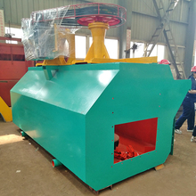 Air Flotation Gold Washing Mining Equipment Flotation Machine For Sale