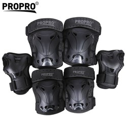 Adult / Children Cycling Roller Skating Knee Elbow Wrist Protective Pads Black