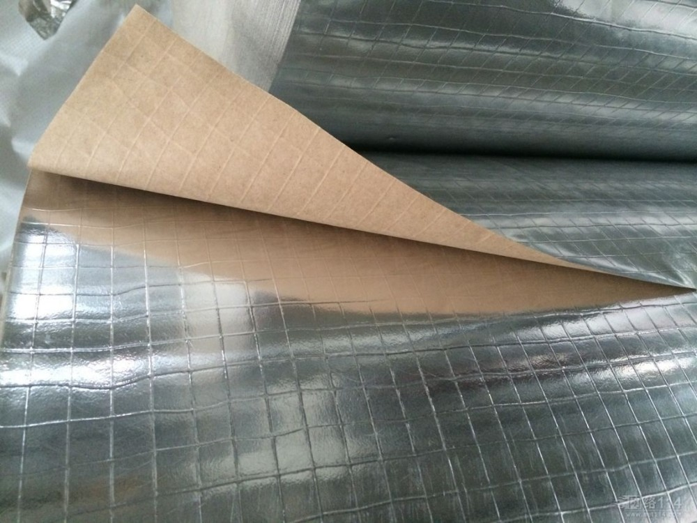 Glass wool heat insulation facing jacket fsk view heat for Glass wool insulation