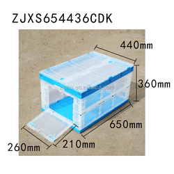 New style clean plastic packaging box large foldable container with door open
