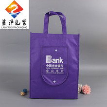Environment-friendly non woven colourful foldable shopping tote bag