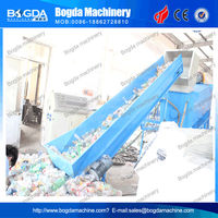 Machine to recycle plastic water bottles/PET bottle crushing washing drying recycling macine