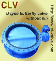 DIN Cast Iron Butterfly Valve