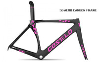 2015 New costelo S6 road bicycle glossy/matte S6 carbon bike frame full carbon fiber frame cycling carbon frameset
