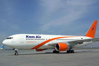 Air Freight/Shipping Service From China To KOTA KINABALU