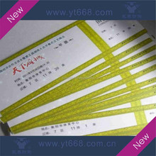 Perforation strip discount coupon with stub