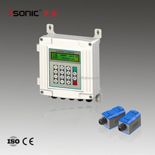 Wall mounted 4-20mA ultrasonic transducer flow meter