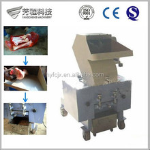 HOT SALE Compact Structure Chicken Skeleton Bone Crusher Processing/Bone Grinder Equipment