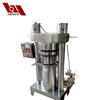 mini oil mill, avocado oil extraction machine, sunflower seeds oil press machine