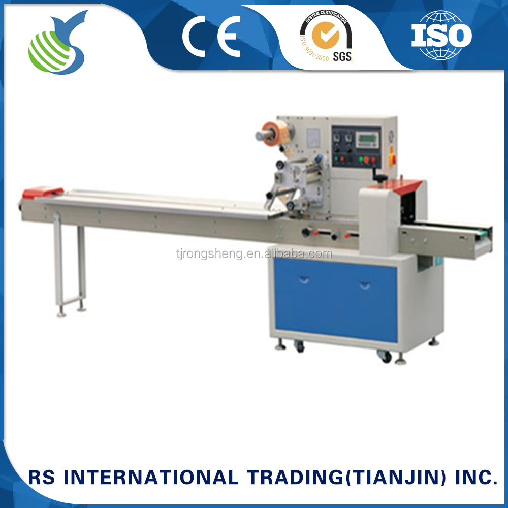 Flow wrapping machine,horizontal flow packing machine,packaging machine price