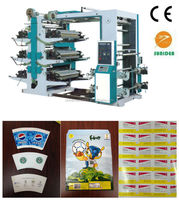 New six colour paper printer 6 color business card Flexo printing machine