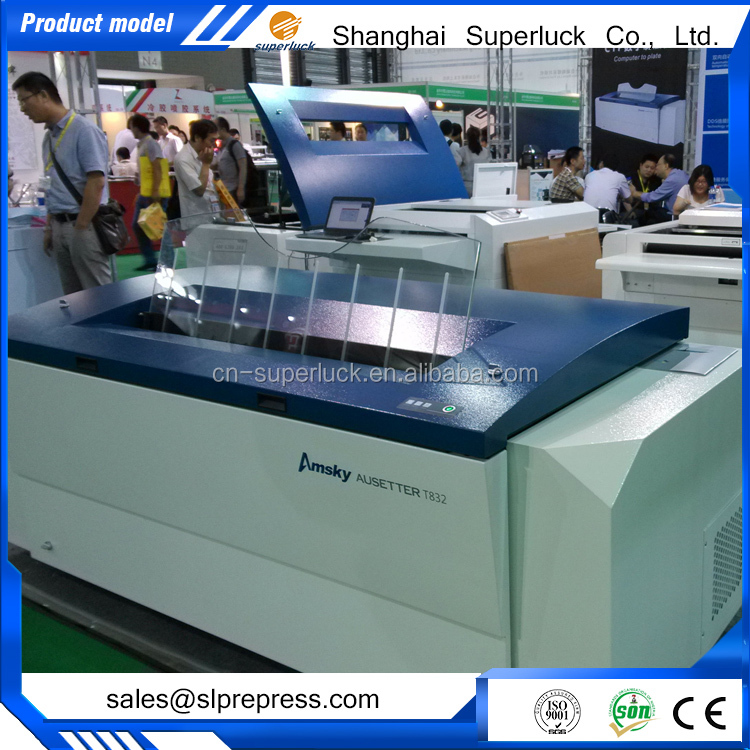 Export products list computer to plate machine price from alibaba China