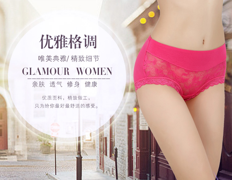 Luxury fashion design 5073 Discounted Panties Sexy Woman Transparent panties Underwear Wholesale